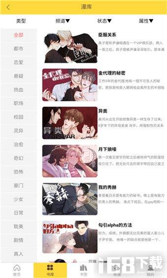 清言小说最新版