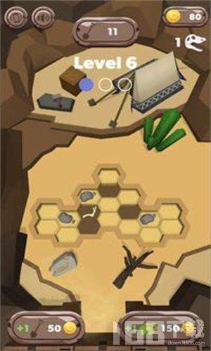 考古学家3d模拟器