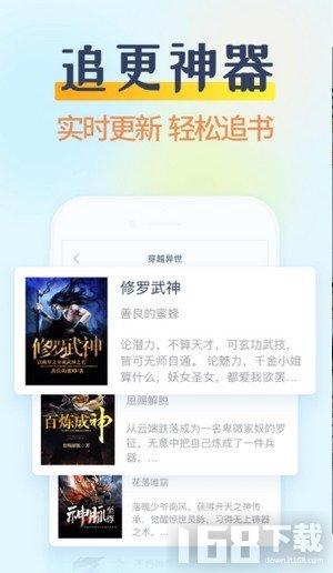 哔哩哔哩轻小说app