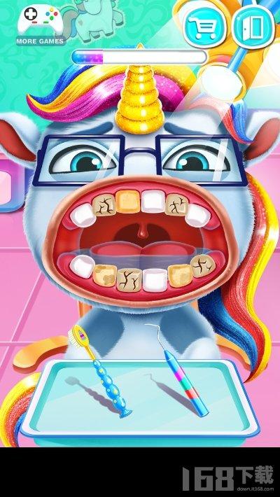 独角兽牙科手术