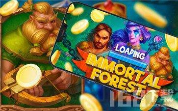 不朽森林最新版