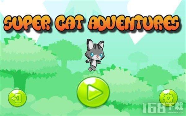 超级猫历险记手游