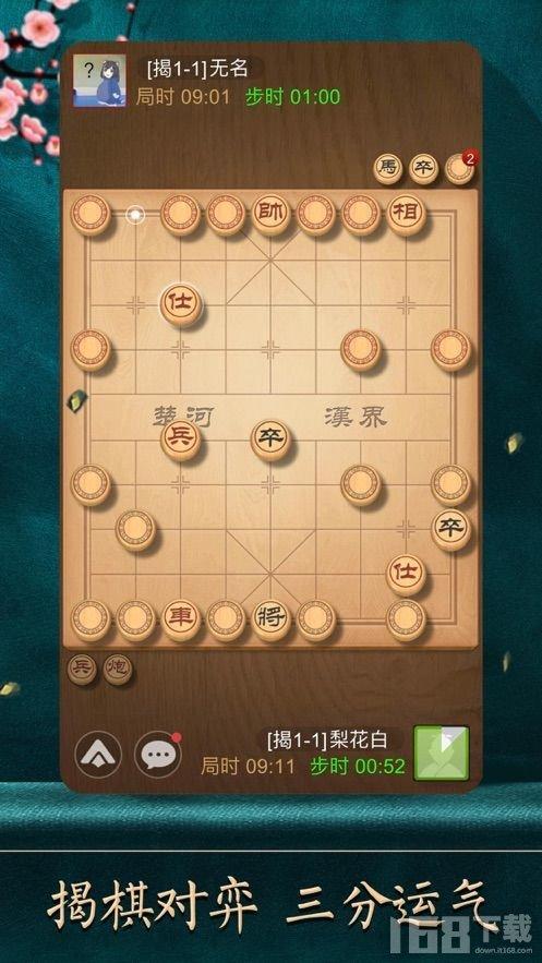 天天象棋197期残局挑战怎么快速通关 最新残局挑战玩法技巧