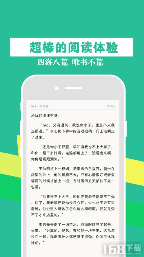 寒露小说全文免费