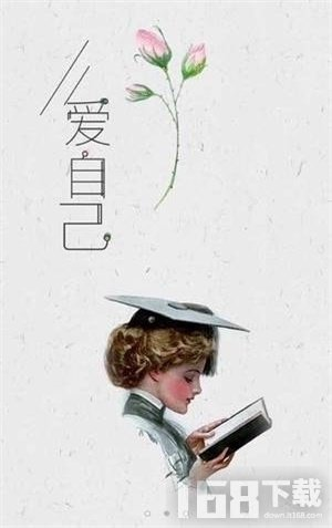 惜阅小说最新版