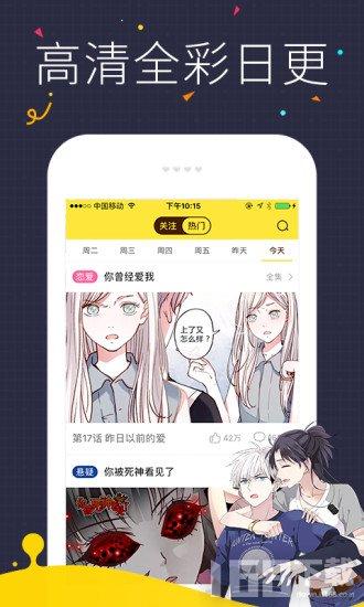 免费韩国漫画