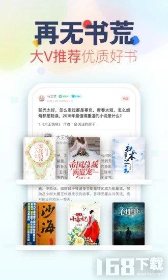 乐可小说app