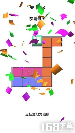 方块合合合3D