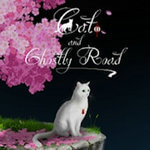 猫与幽灵之路