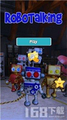 黄皮机器人