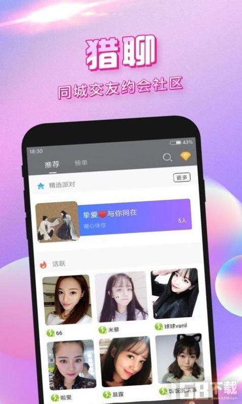 91茶馆app