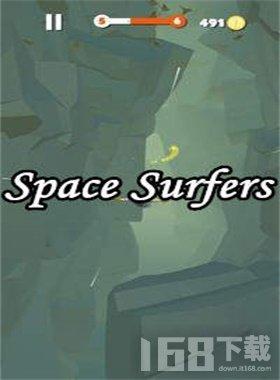 SpaceSurfers