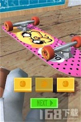 滑板艺术3D