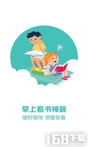 快读小说阅读器