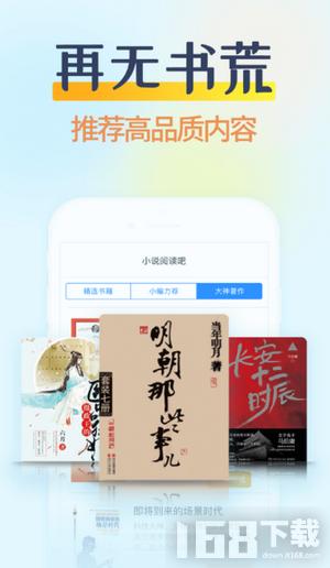 香糖小说免费版阅读