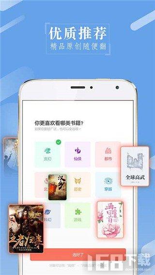 山狼搜书app
