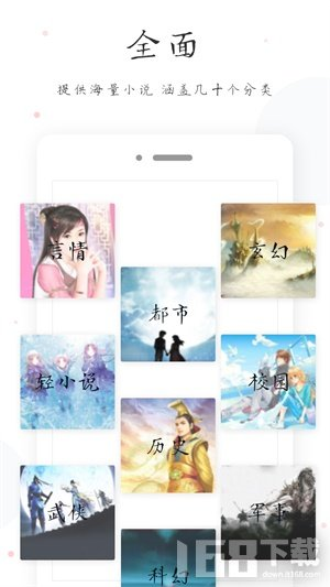 小黄书app手机版