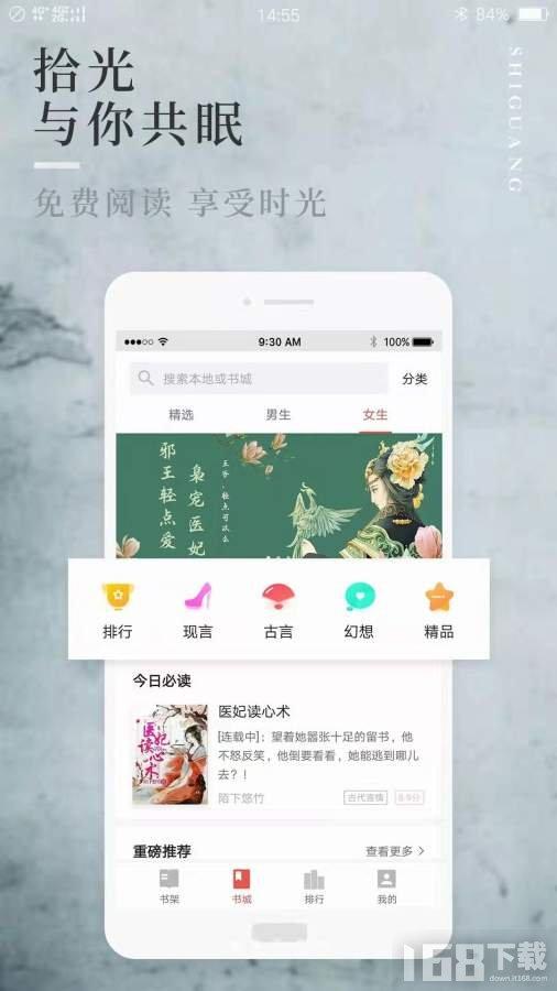 第一版主网app
