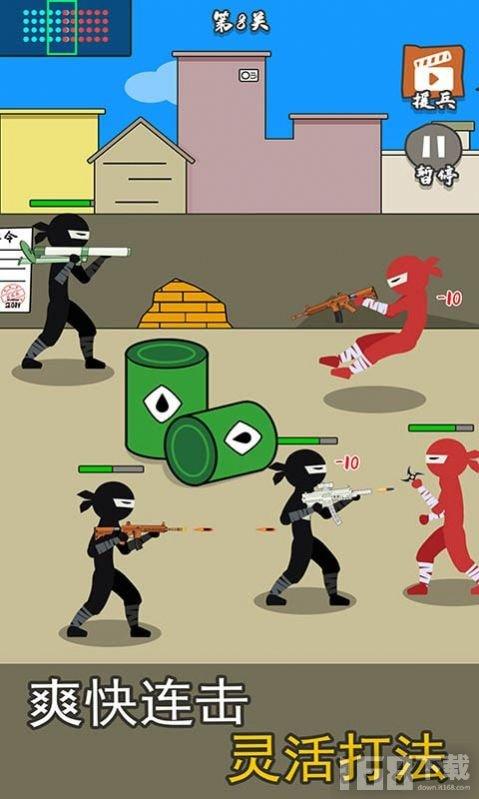 枪战对决狙击战场