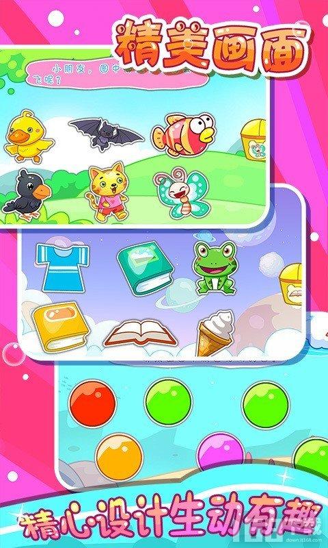 儿童游戏学分类