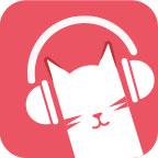 猫声有声小说免费听书