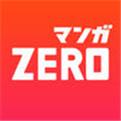漫画zero