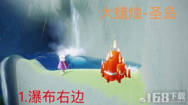光遇10月12日大蜡烛在哪 10月12日大蜡烛位置一览