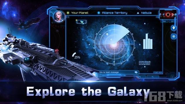 战争中的银河系