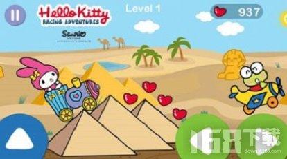 凯蒂猫飞行之旅