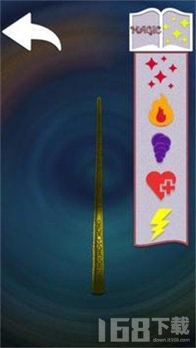 魔术棒模拟器