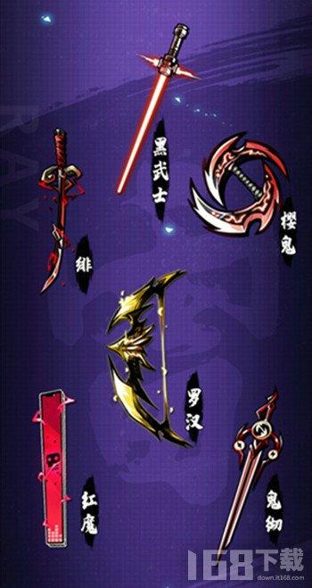 忍者必须死3武器幻化 武器幻化一览