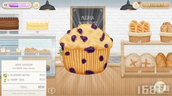 面包店商务3