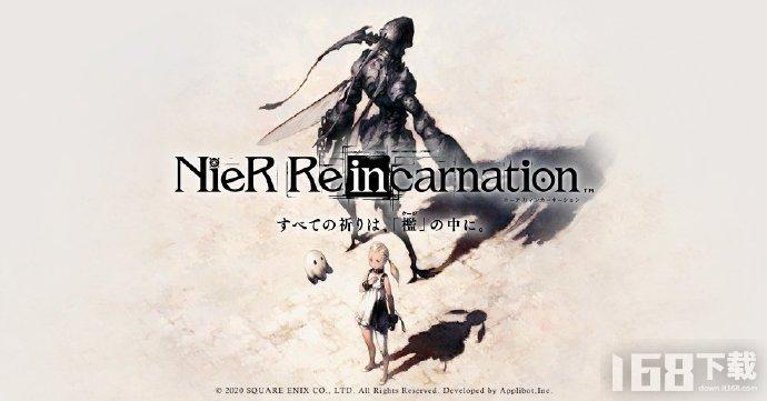 尼尔Re[in]carnation新概念图 更多新信息展示