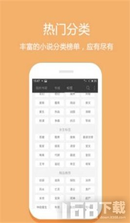兴阅app