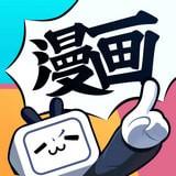 哔哩哔哩漫画app