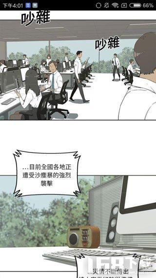 18涩漫画