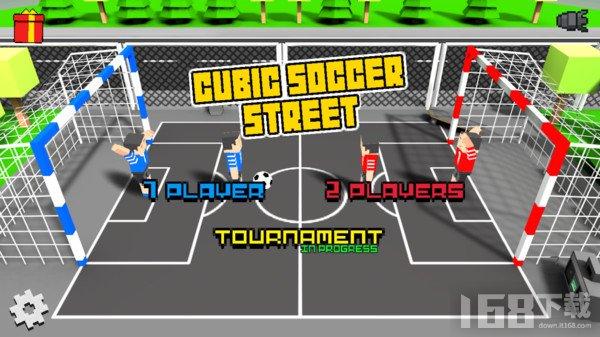 像素街头足球