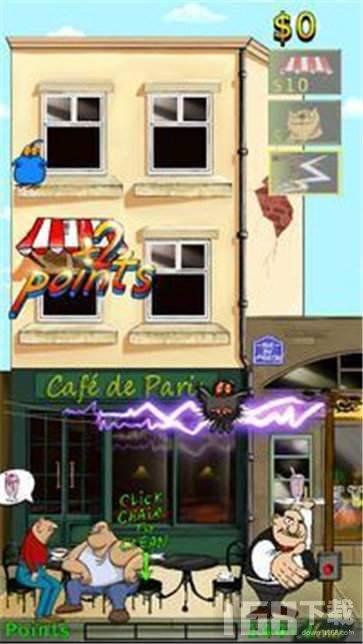 鸽子咖啡馆