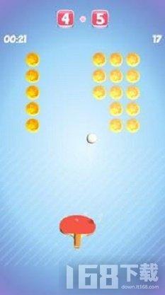 乒乓球和圆圈