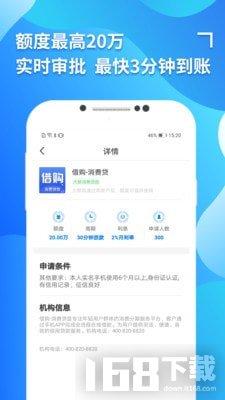 新信钱包app