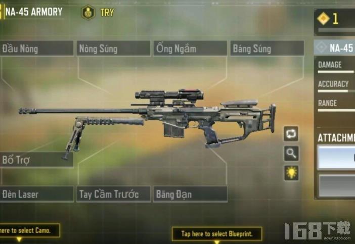 使命召唤步枪搭配 步枪搭配什么瞄准镜