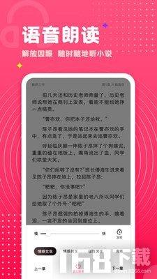 腐竹免费小说大全