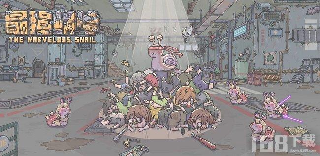 最强蜗牛华夏神域什么时候上线 华夏神域玩法内容一览
