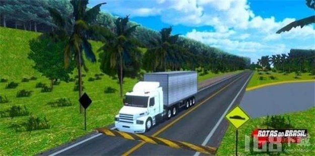 来自巴西模拟器的路线
