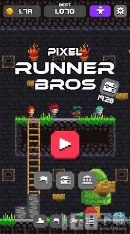 RunnerBros
