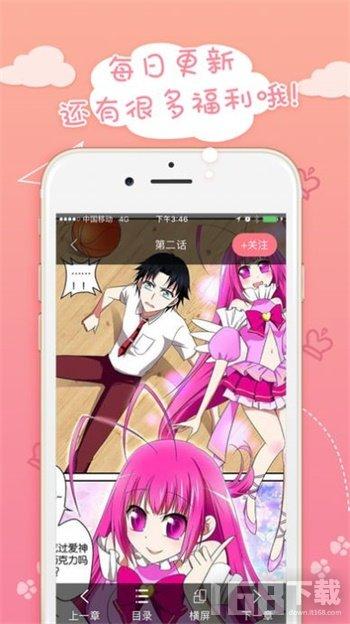 蜜桃漫画app