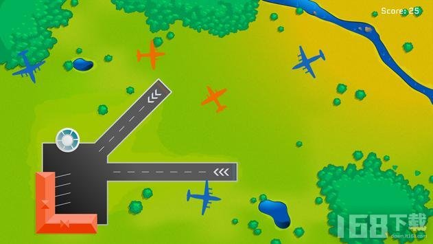 飞行空中管制