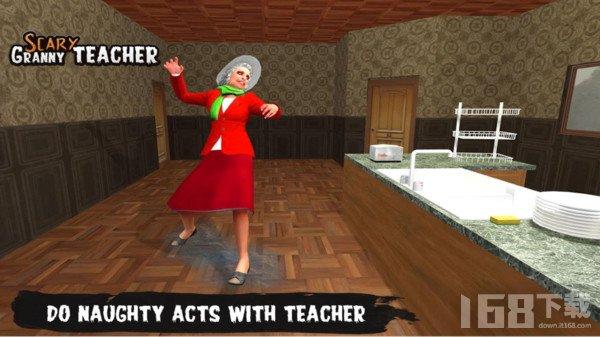 可怕的邻居老师