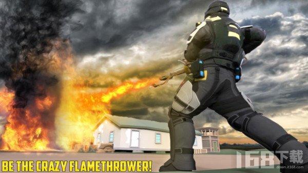 火焰喷射模拟器