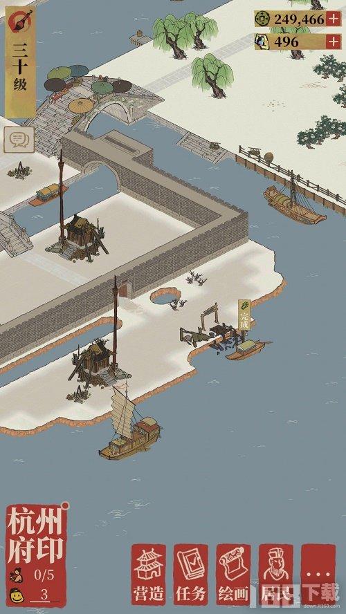 江南百景图杭州码头怎么解锁 杭州码头位置一览